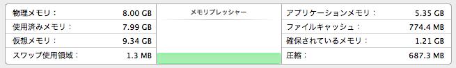 スクリーンショット 2014-06-13 17.31.53