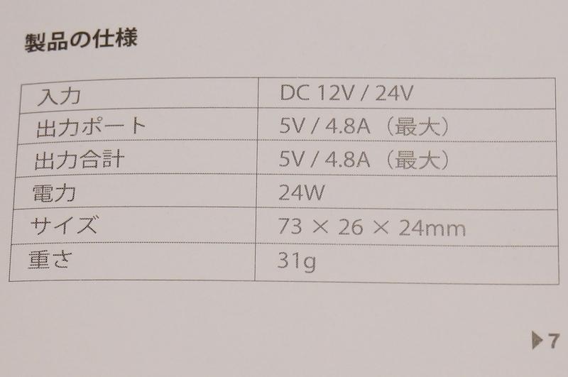 DSC02581