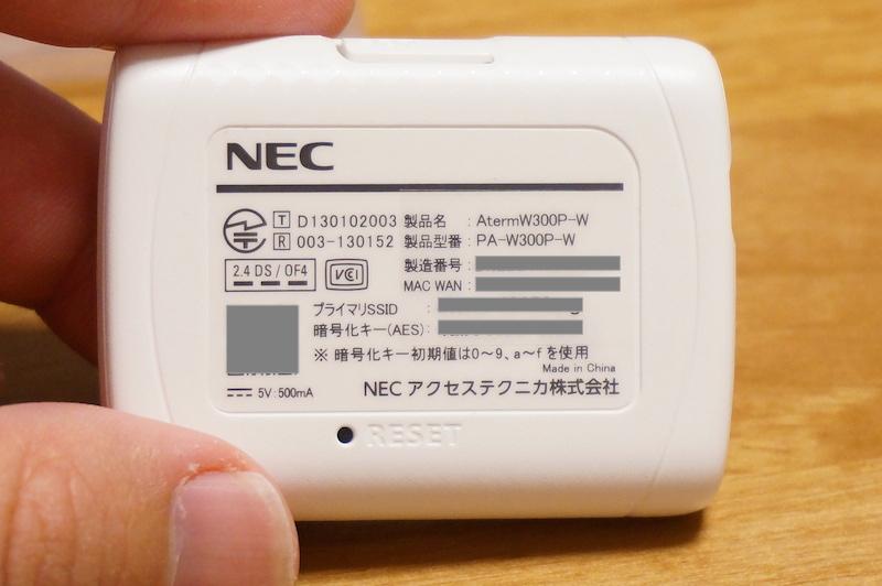 DSC03144