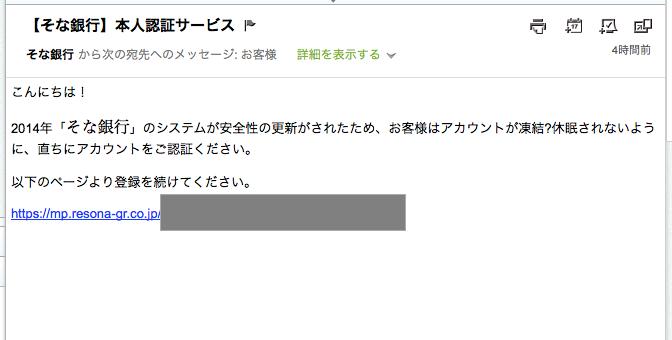 スクリーンショット 2014-06-18 11.46.02