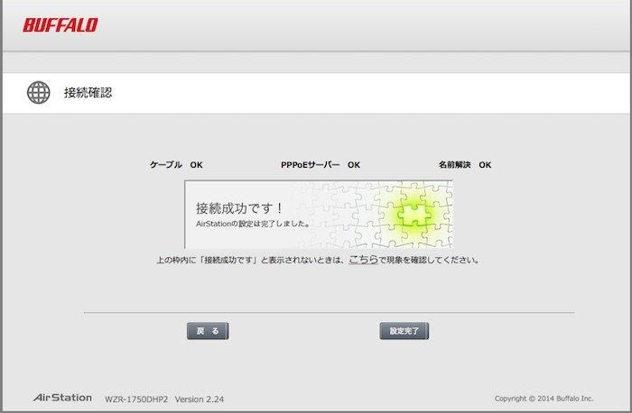 スクリーンショット 2014-12-20 19.31.04