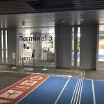 できたての成田空港 第3ターミナルに行ってみた